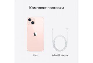 айфон 13 сколько стоит