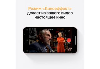 iphone 13 x
