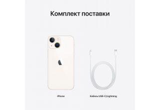iphone 13 дата выхода