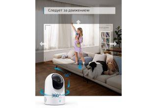 IP-камера Anker Eufy Indoor Cam 2K Pan&Tilt EU