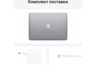 Apple MacBook Air (M1, 2020) 8 ГБ, 256 ГБ SSD, «серый космос»
