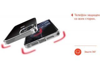 CS65TT61RL-I20 Real Case, чехол защитный для iPhone 12/12 Pro, усиленный, текстурир., прозрачный