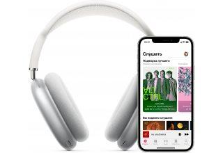 Беспроводные наушники Apple AirPods Max, зеленый Apple MGYN3RU/A MGYN3RU/A