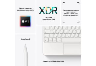 Apple 11-inch iPad Pro Wi‑Fi + Cellular / 16GB / 2TB - Silver