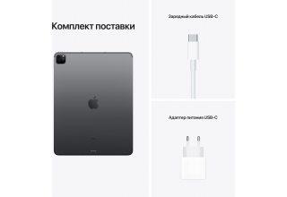 Apple 12.9-inch iPad Pro Wi‑Fi / 8GB / 512GB - Space Grey