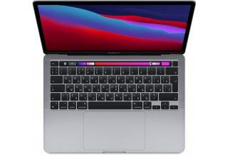 Apple MacBook Pro 13-inch, Space Grey, Apple M1, 16GB, 512GB Z11B0004U (2020)