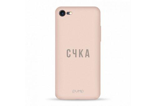 Чехол Pump Silicone Minimalistic Case for iPhone 8/7 S4KA