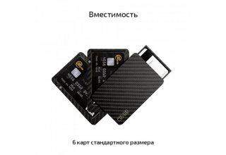 Карбоновая визитница Pitaka MagEz Wallet UE