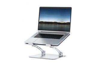 Подставка для ноутбука Wiwu Laptop Stand S700, серебристая WIWU S700 S700