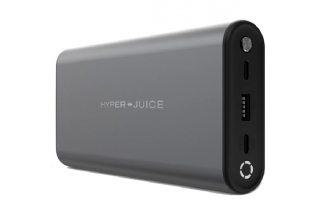 Портативный аккумулятор HyperJuice 130W USB-C Battery. Емкость 27000 мАч. Цвет серый космос.