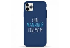 Чехол Pump Tender Touch Case for iPhone 11 Pro Max Son Mama