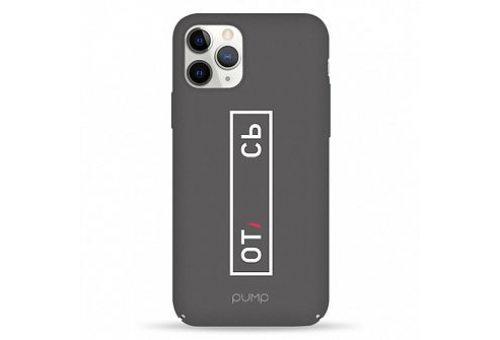 Чехол Pump Tender Touch Case for iPhone 11 Otebis