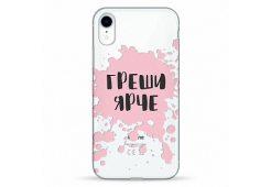 Чехол Pump Transparency Case for iPhone XR Greshi Yarche