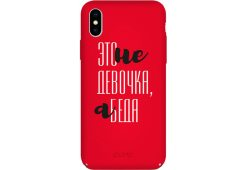 Чехол Pump Tender Touch Case for iPhone XS Max Girl Trouble