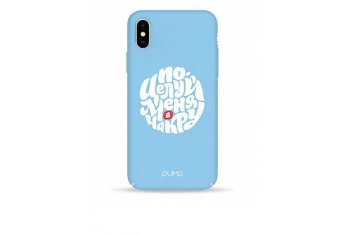 Чехол Pump Tender Touch Case for iPhone XS Max Vchakru