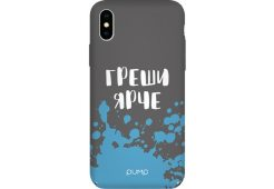 Чехол Pump Tender Touch Case for iPhone X/XS Greshi Yarche