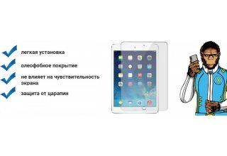 Стекло BLUEO 2.5D Clear HD (прозрачное) для iPad 9.7/Air1/Air2, 0.26 mm