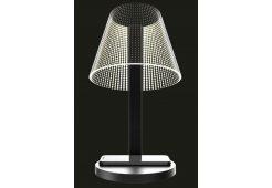 Настольная лампа HomeTree Kong Wireless Lamp Black Line