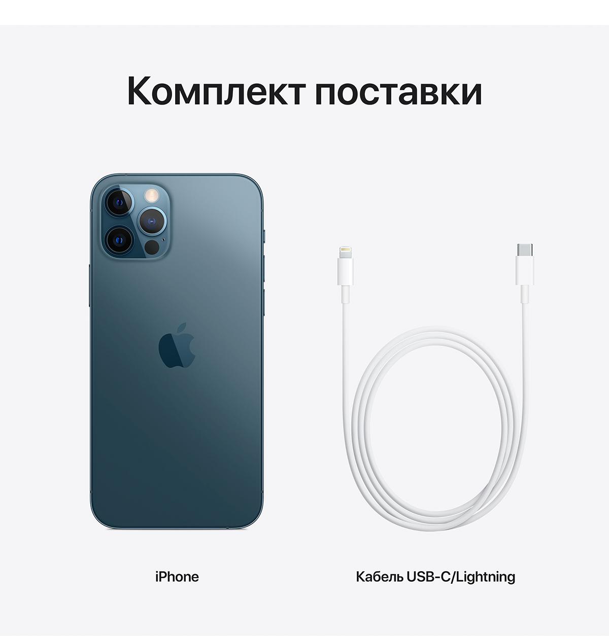 iPhone минск