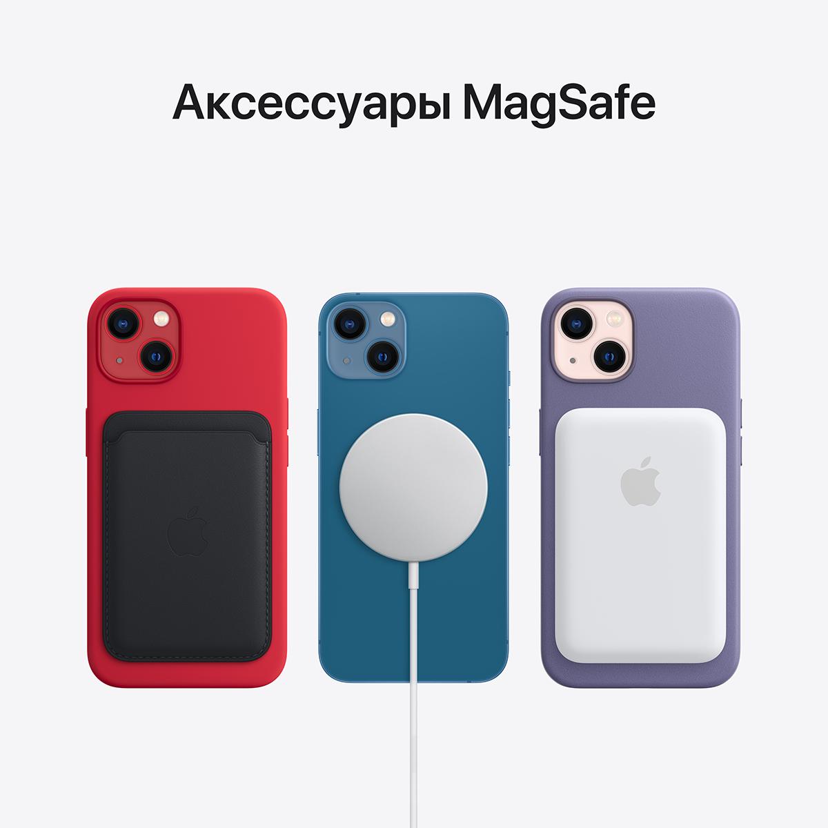 айфон 13 цена