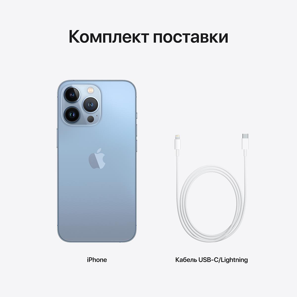 новый айфон