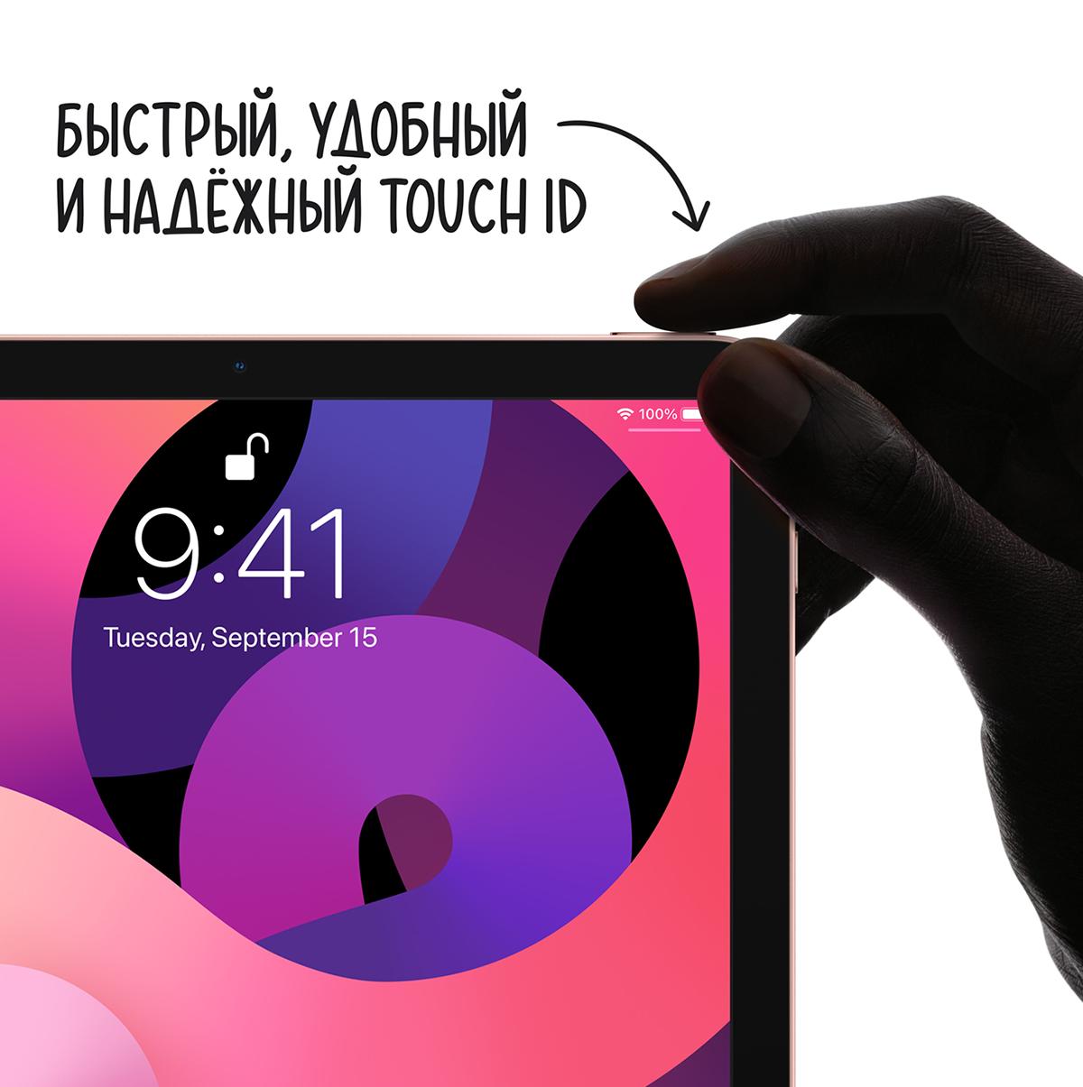 apple ipad air 2020 минск